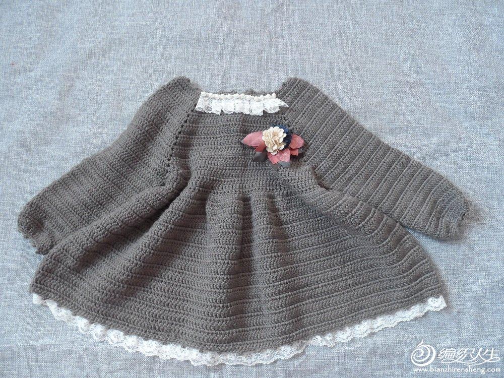宝宝钩针公主裙