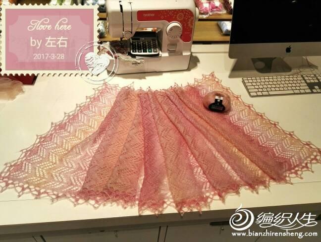 棒针蕾丝围巾