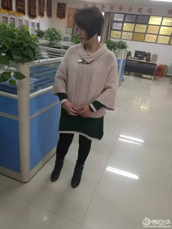 女士棒针披肩式毛衣