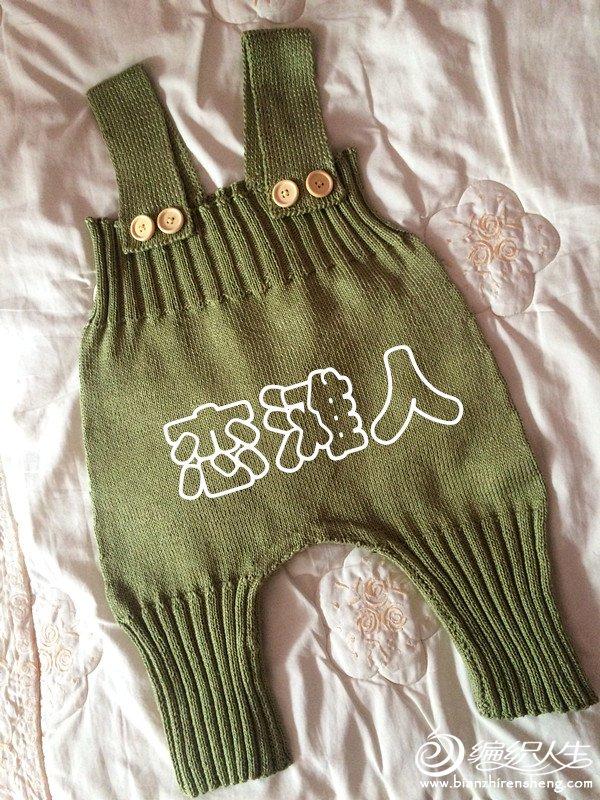 棒针宝宝背带裤