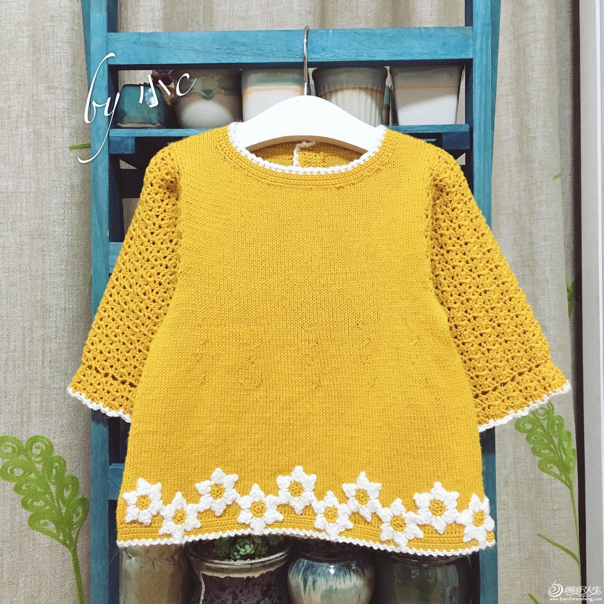 钩织结合儿童毛衣