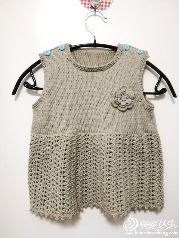 儿童钩织结合背心裙