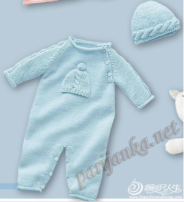 婴幼儿棒针连体衣