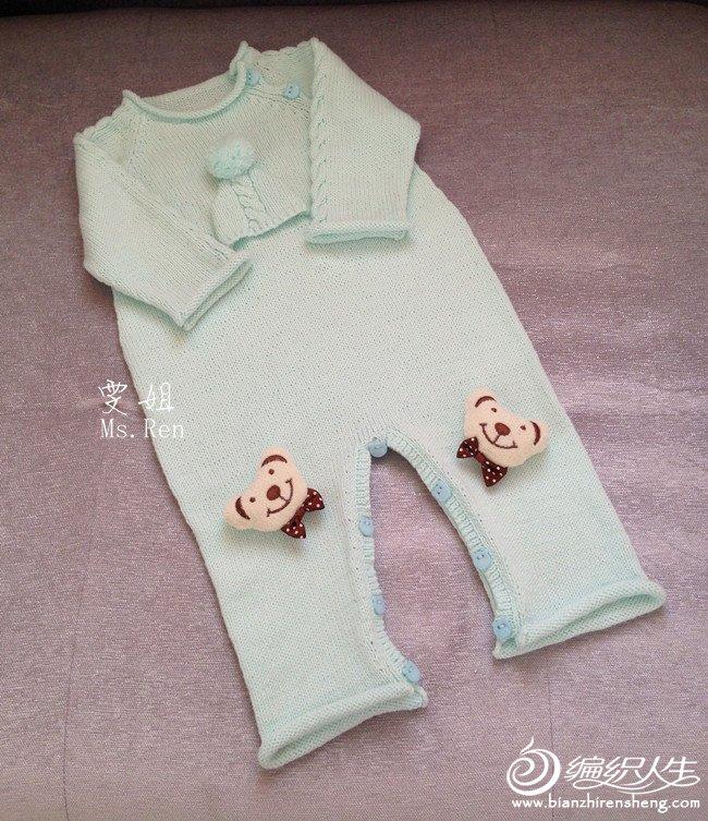 婴幼儿长袖连体衣