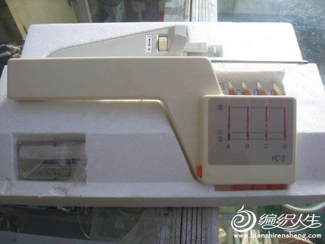 家用编织机YC3