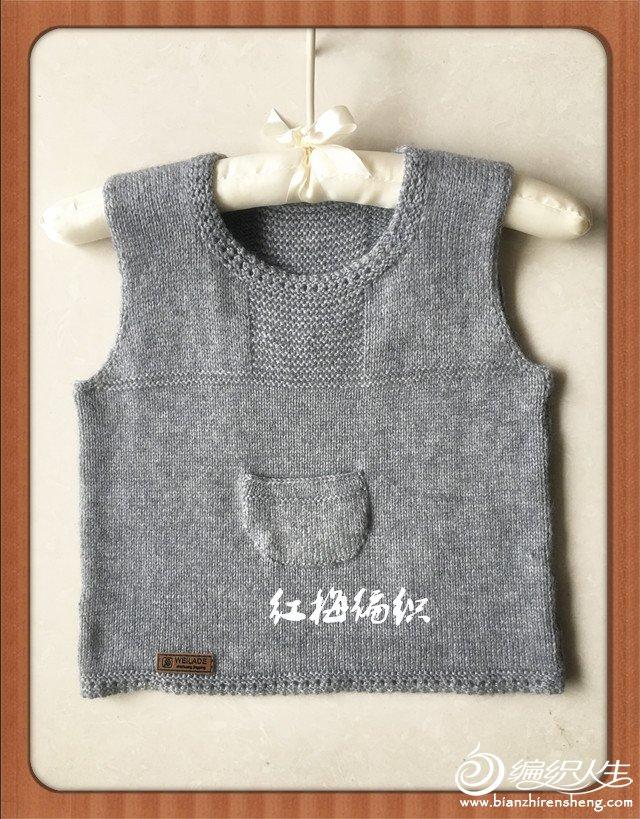 编织教程 织法超简单的漂亮宝宝中性款棒针背心  说起这件坎肩,是在没