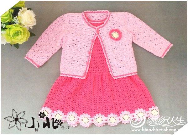 作品介绍: (儿童钩针裙子:若花套--简单实用的宝宝套裙,附高清图解及