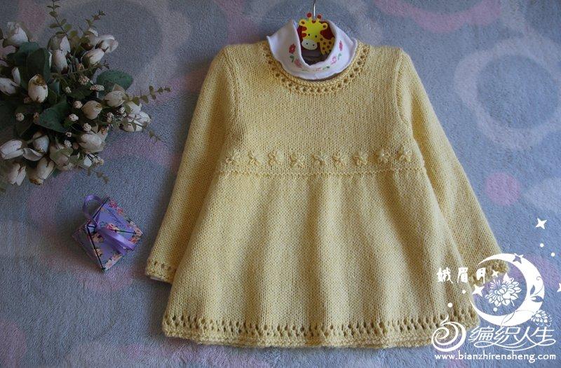 女童棒针裙式毛衣