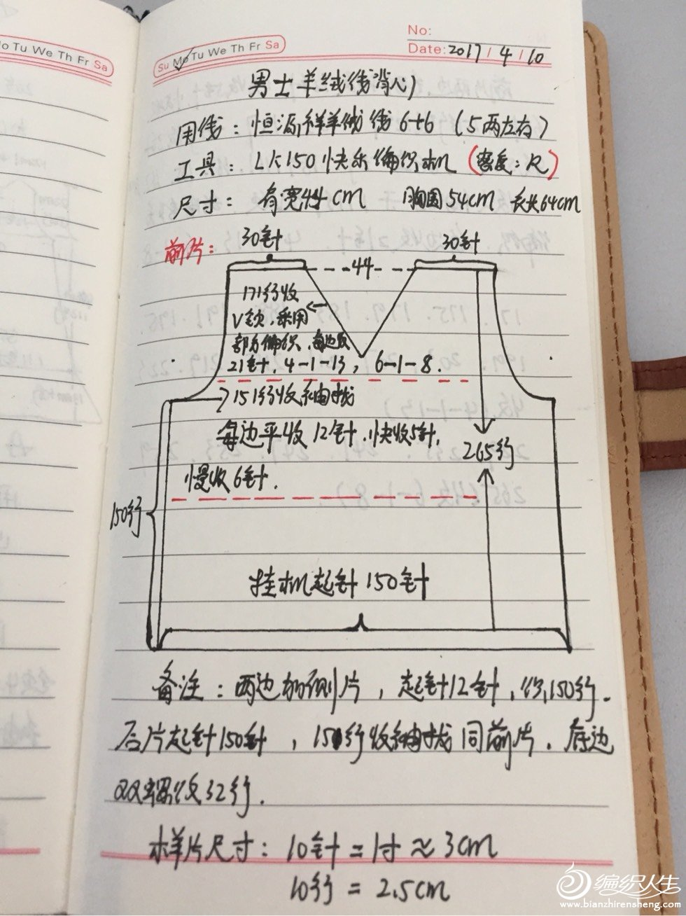 LK150机织男士U乐娱乐youle88