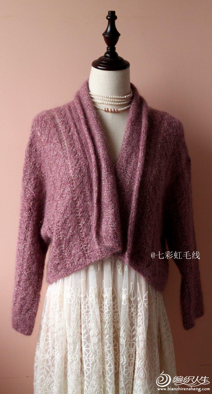 棒针女士外套毛衣款式