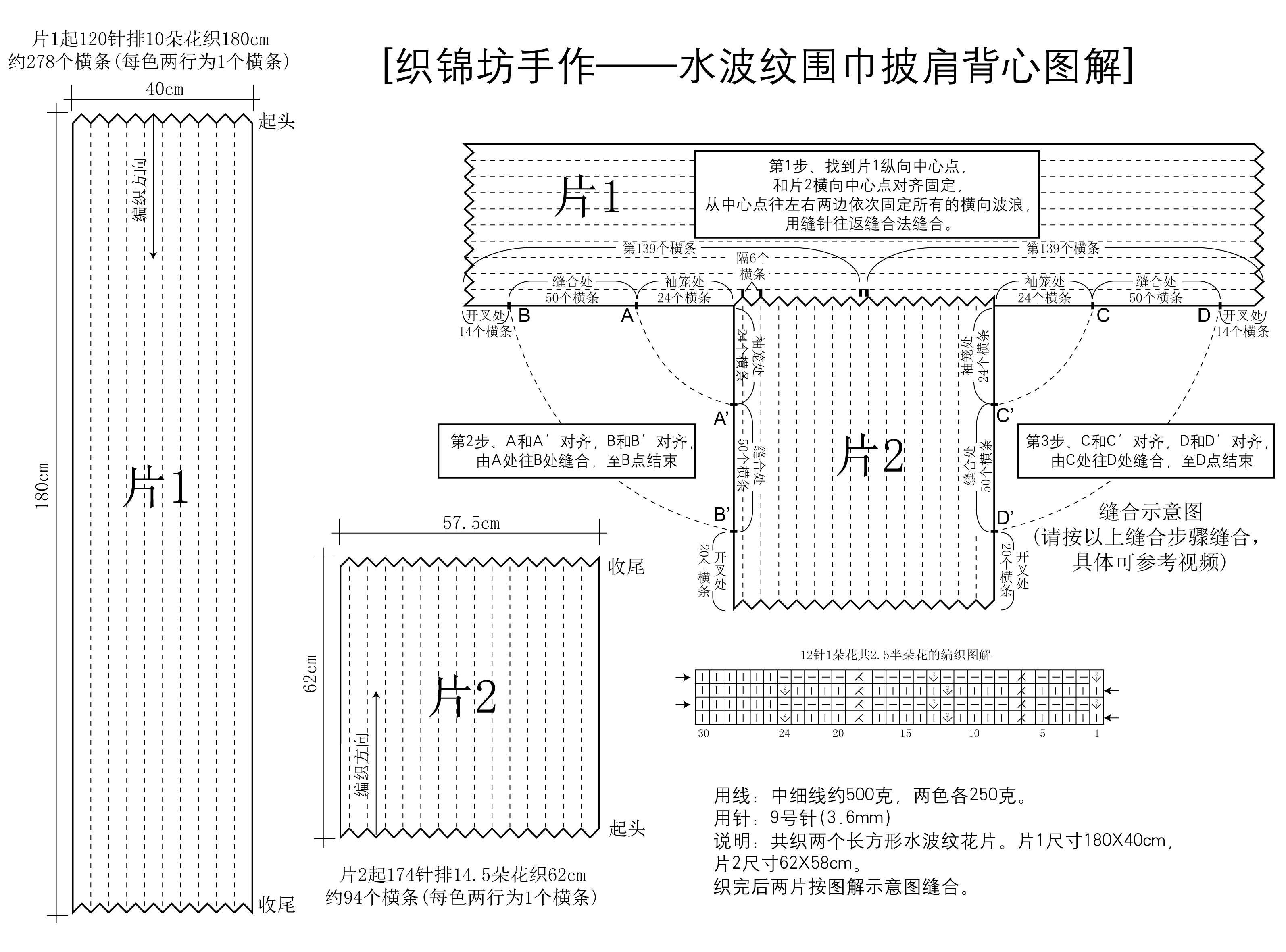 电路 电路图 电子 原理图 3189_2362
