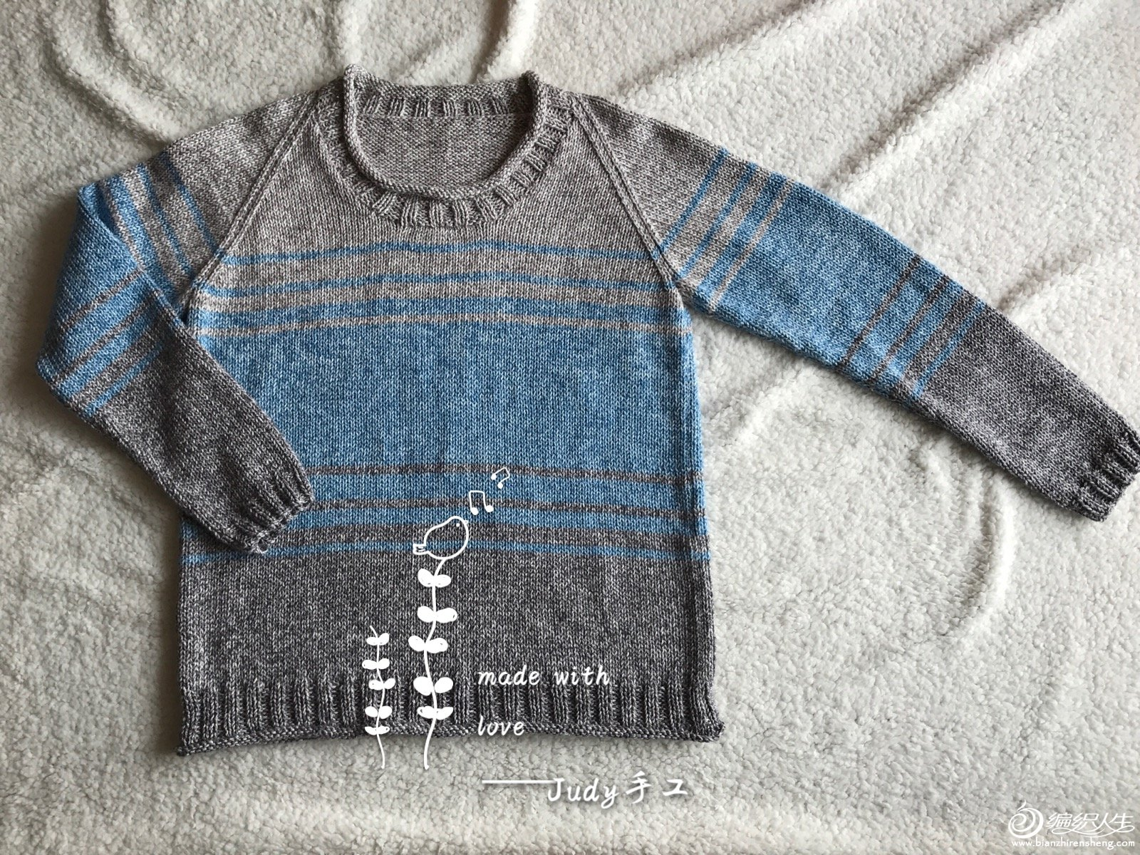 家用编织机织插肩毛衣