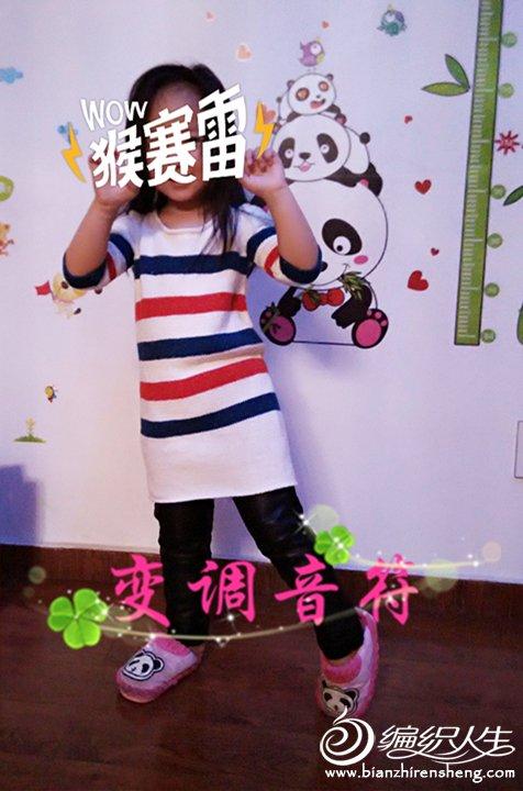 儿童棒针中袖连衣裙