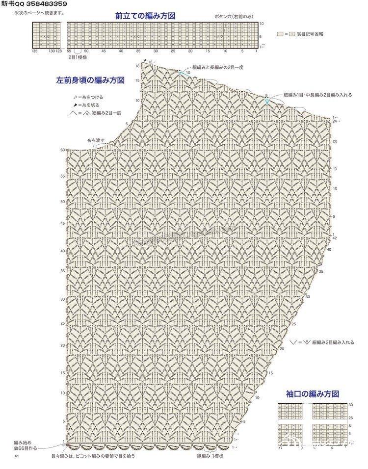 [套头衫] 一个人的自由 - yn595959 - yn595959 彦妮