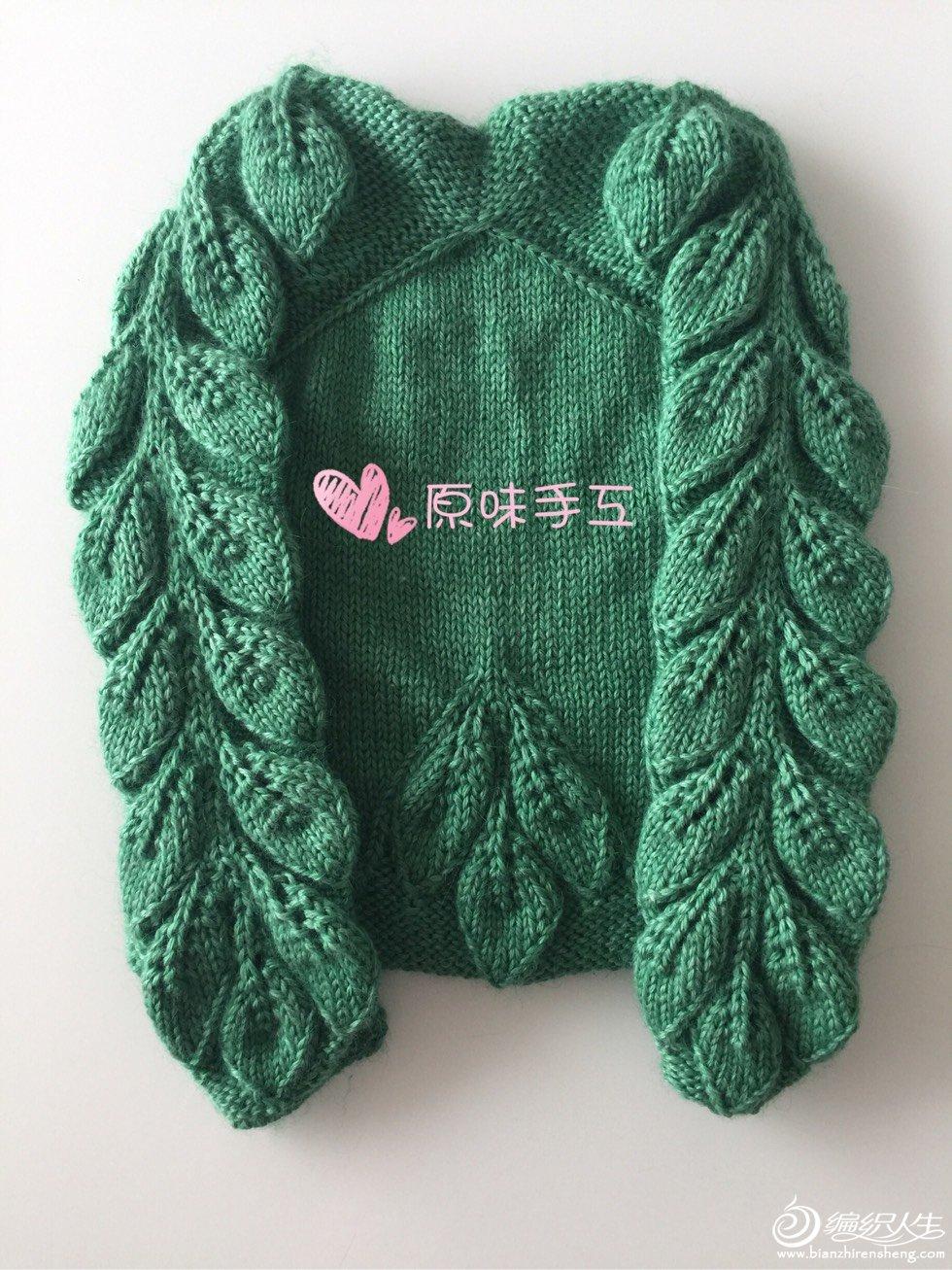儿童织毛衣教程_贝儿从领口往下织儿童棒针叶子花毛衣-编织教程-编织人生