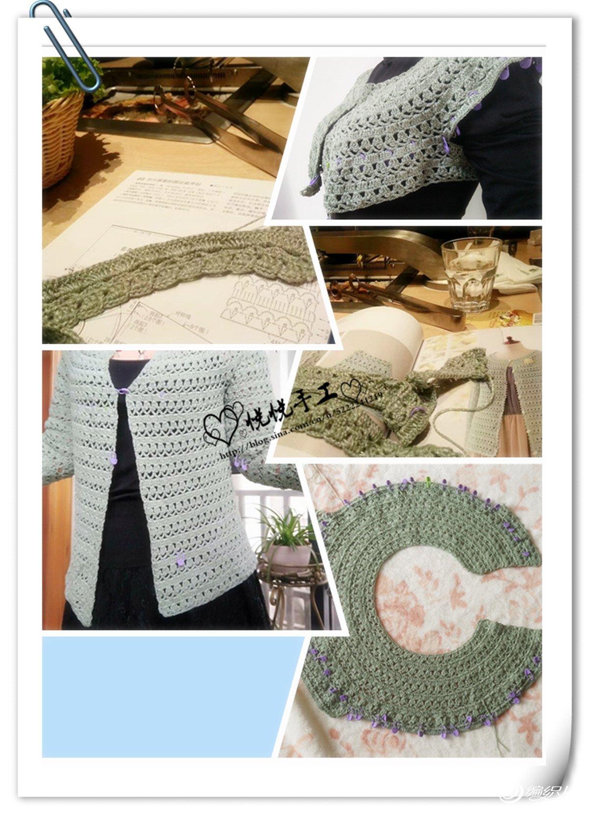 春茶 从上往下钩的简洁开衫 钩针编织作品秀