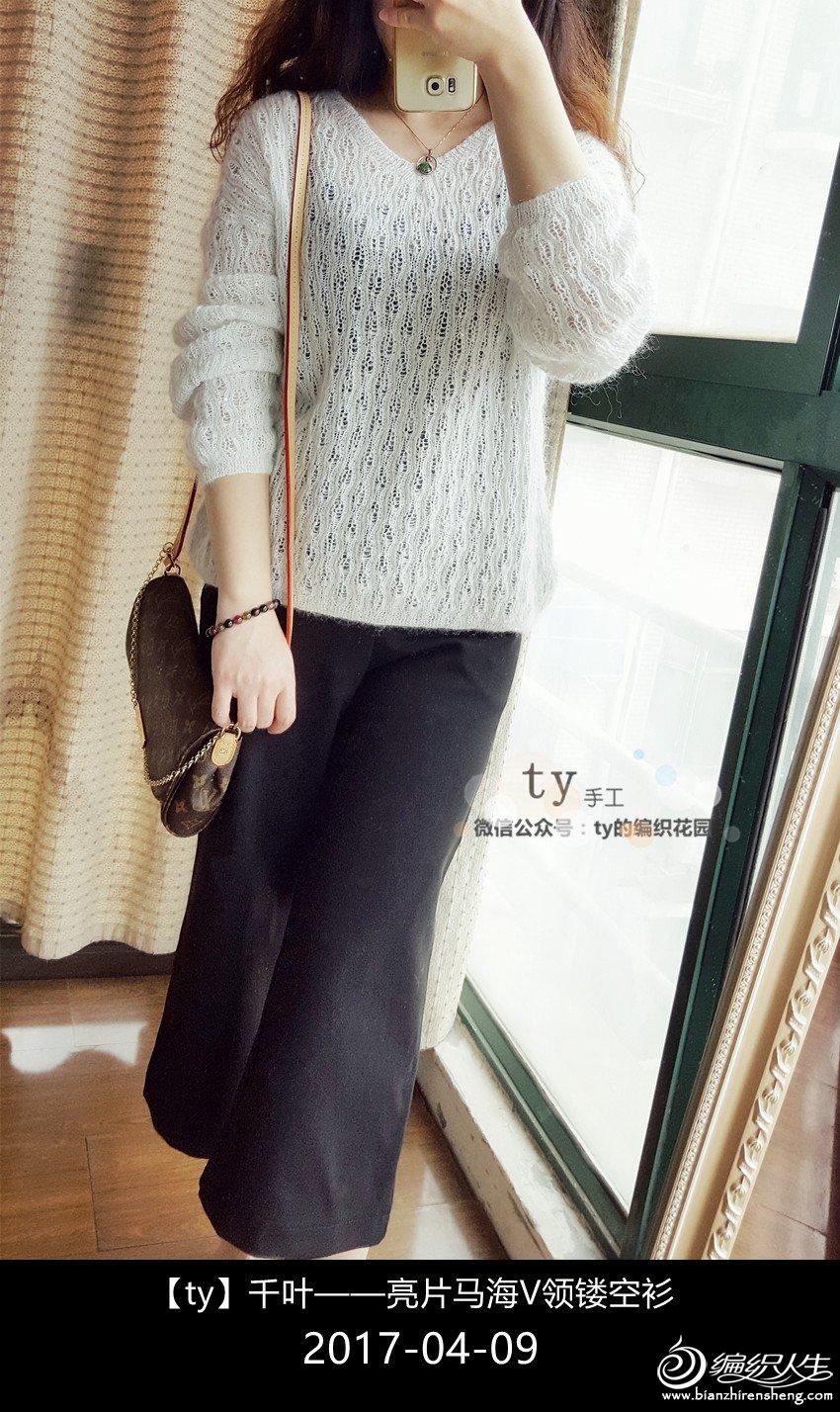 百搭时尚手编毛衣