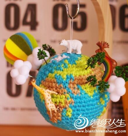 美丽的毛线编织地球