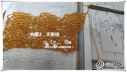 [开衫] 【ty】婉婉——横钩袖开衫 - yn595959 - yn595959 彦妮