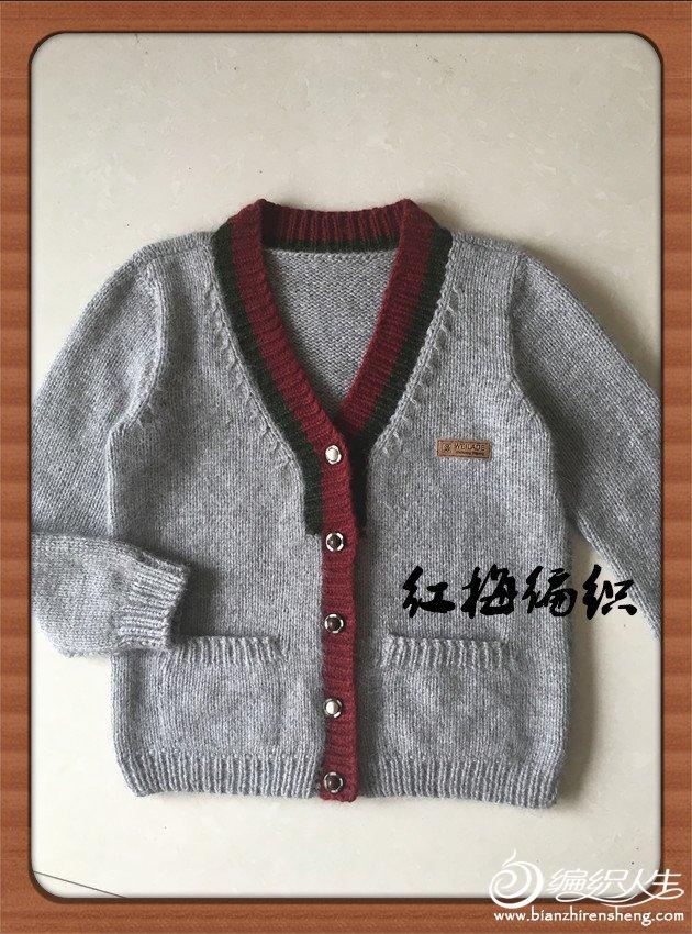 棒针男童V领毛衣