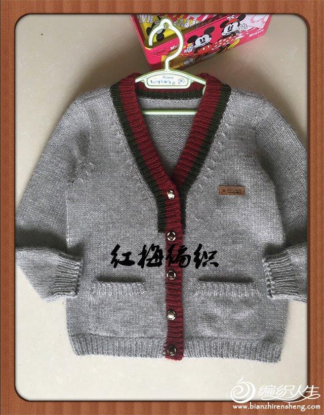 儿童棒针开衫毛衣