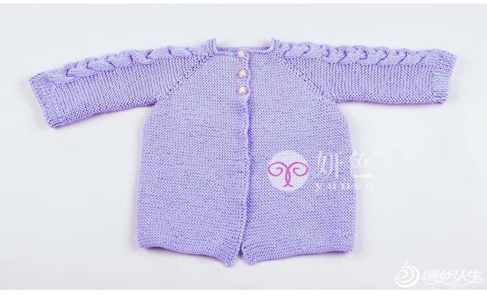 紫苏 儿童棒针麻花开衫毛衣