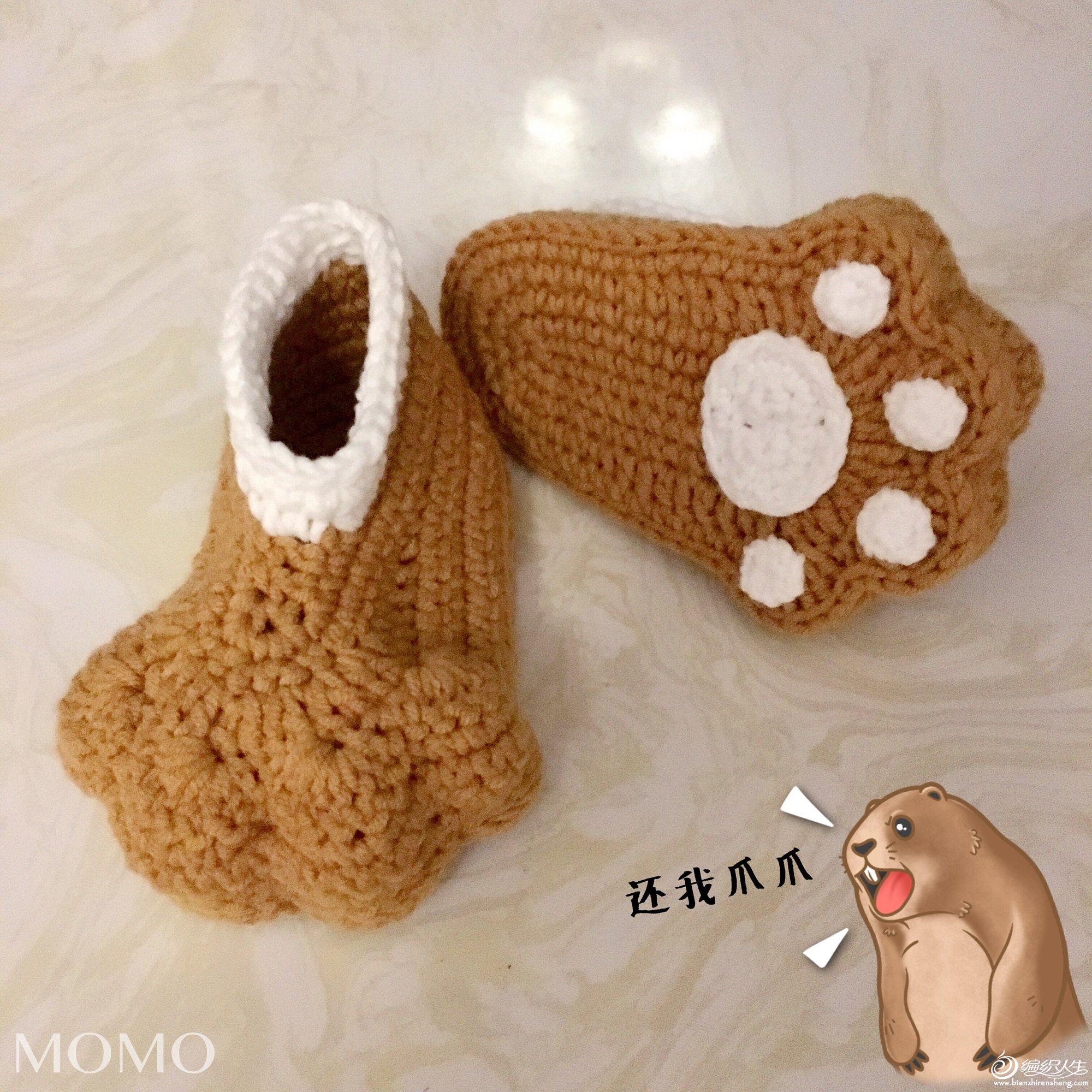钩针熊掌宝宝鞋