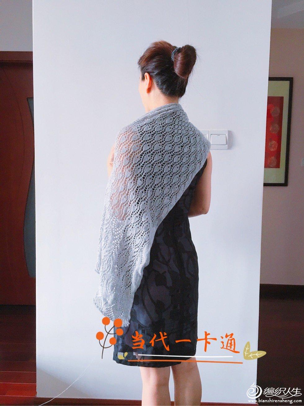 女士棒针蕾丝披肩围巾