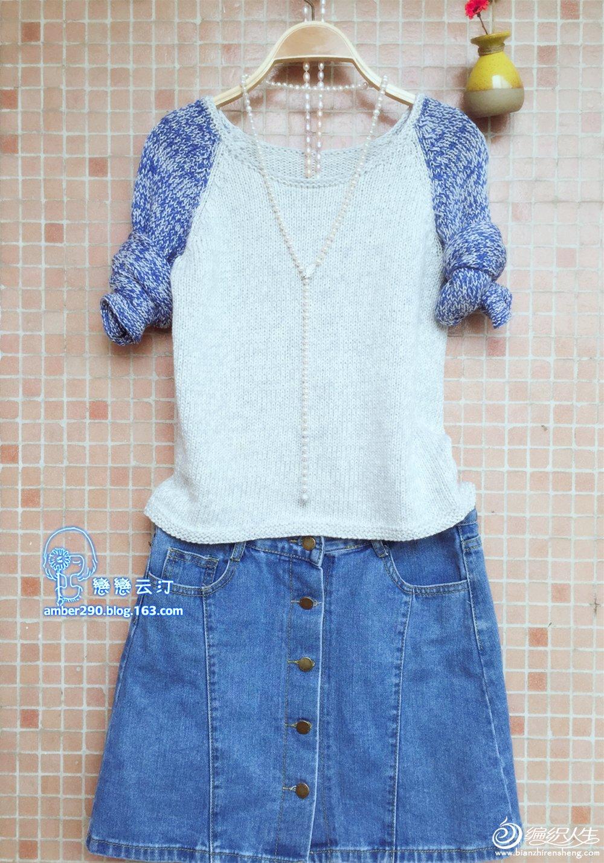 时尚手编拼色毛衣