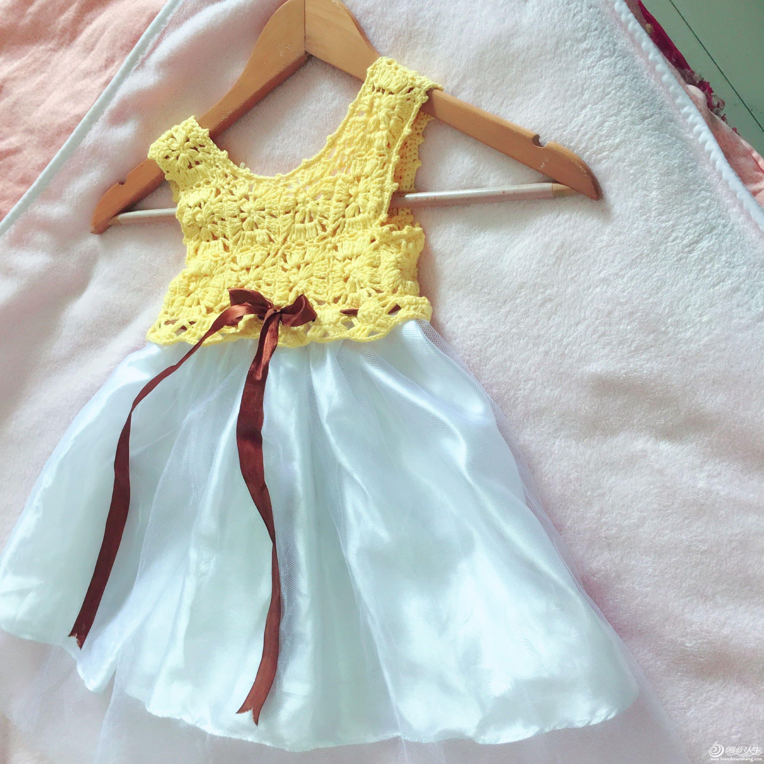钩纱结合公主裙