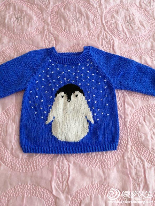 笨笨的小企鹅 萌心爱宝宝棒针卡通毛衣- 纺织人才网.