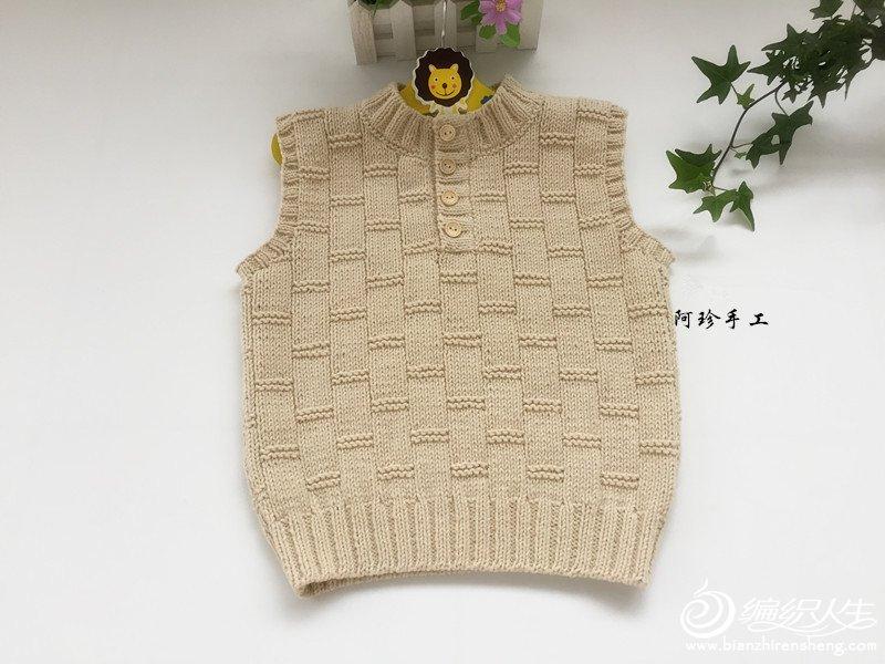 1-2岁棒针男孩前开领背心-编织教程-编织人生