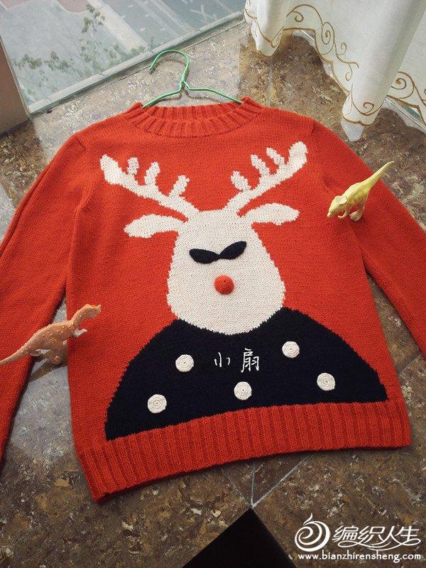 儿童圣诞毛衣