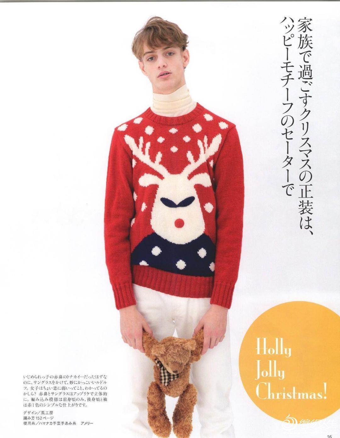 圣诞主题毛衣织图解