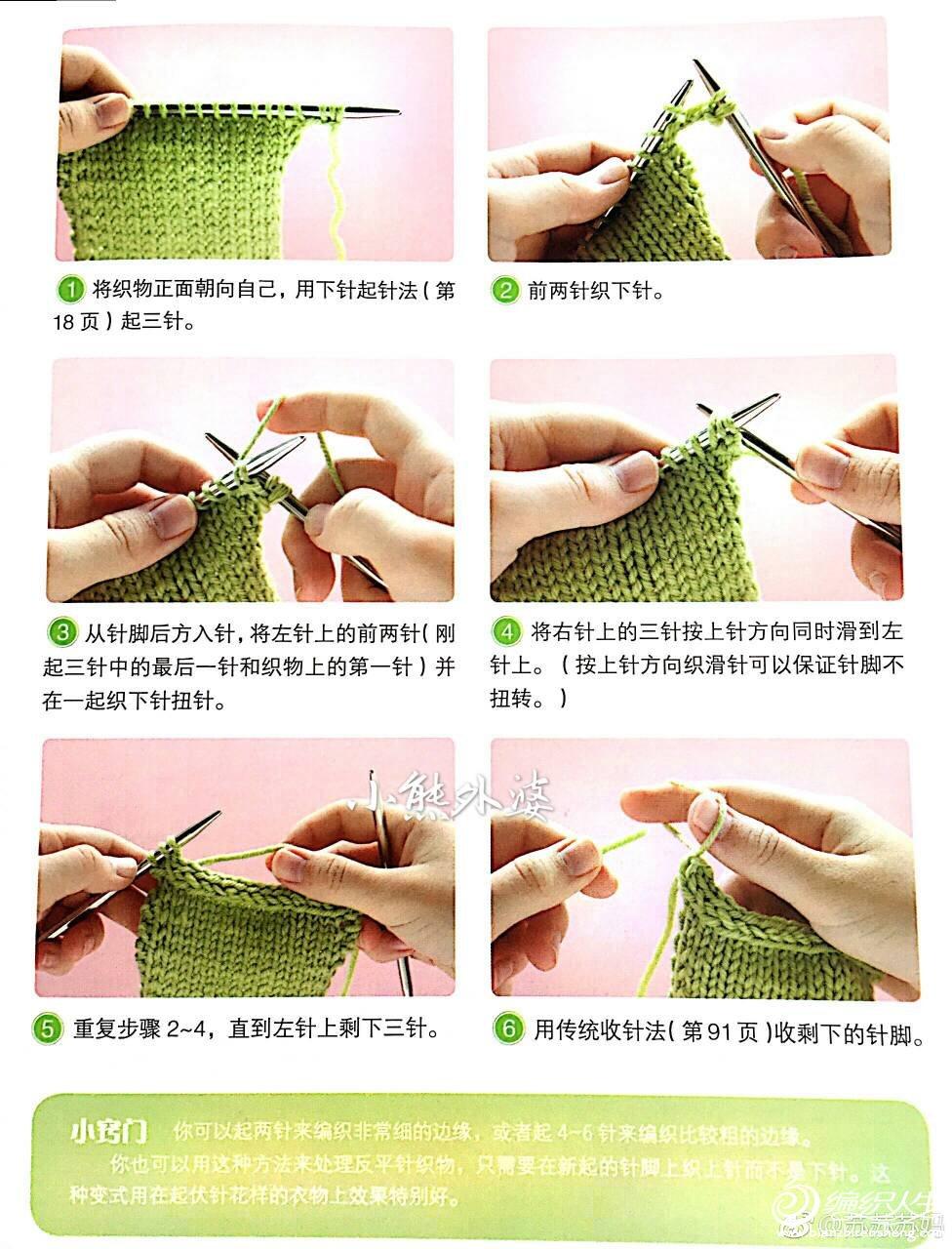 【转载】我的四月天 - 立春的织园 - 线编现演的博客