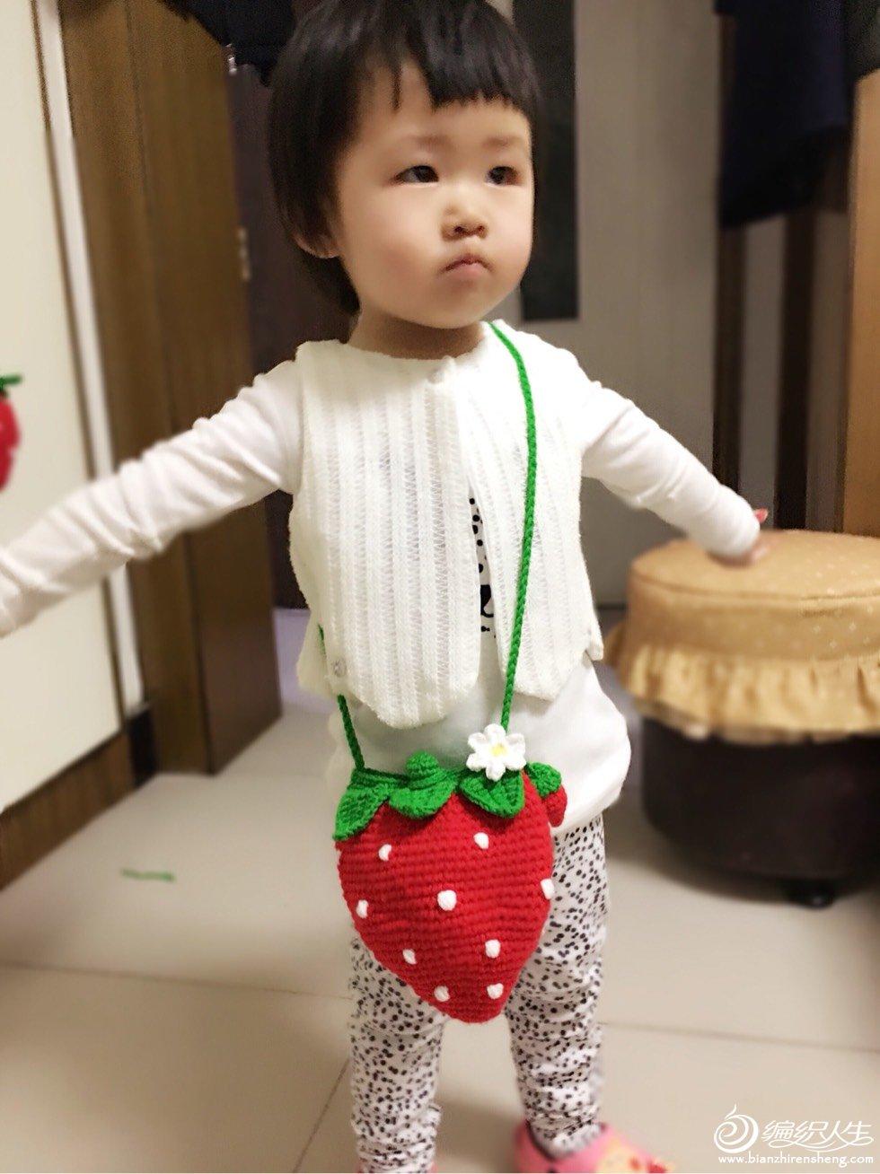 儿童钩针草莓挎包