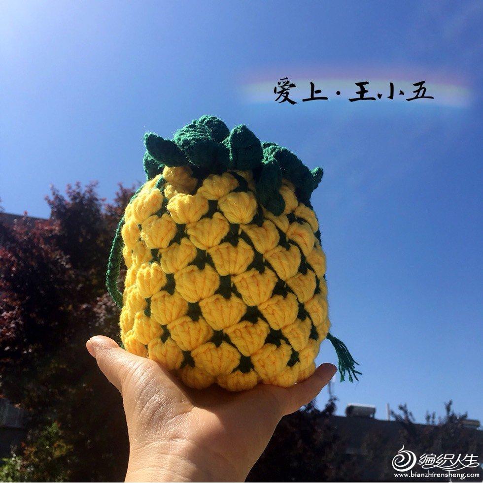 钩针菠萝包