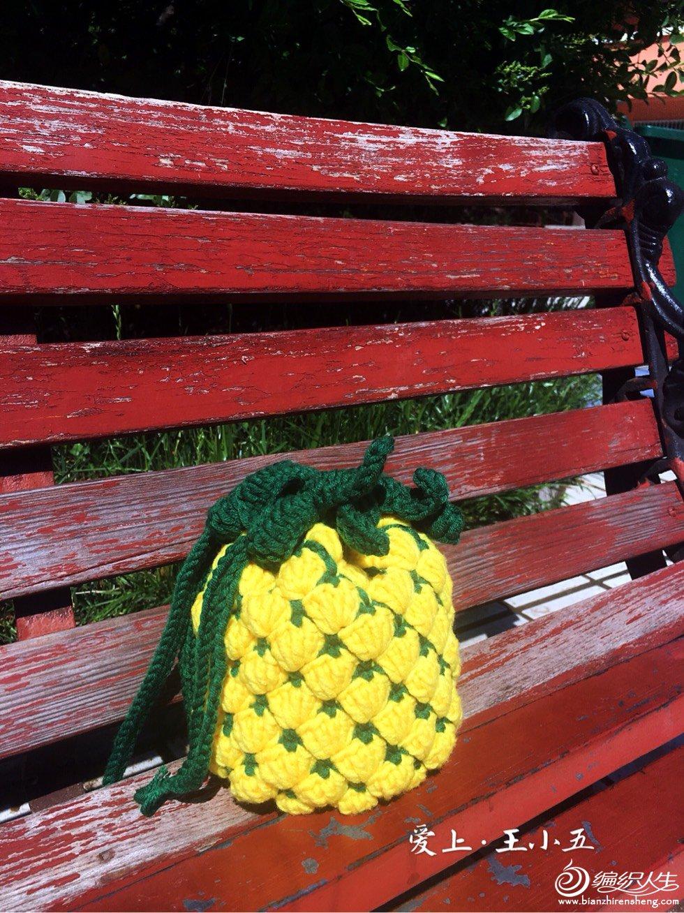 钩针菠萝斜挎包