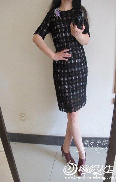 女士棒针蕾丝裙