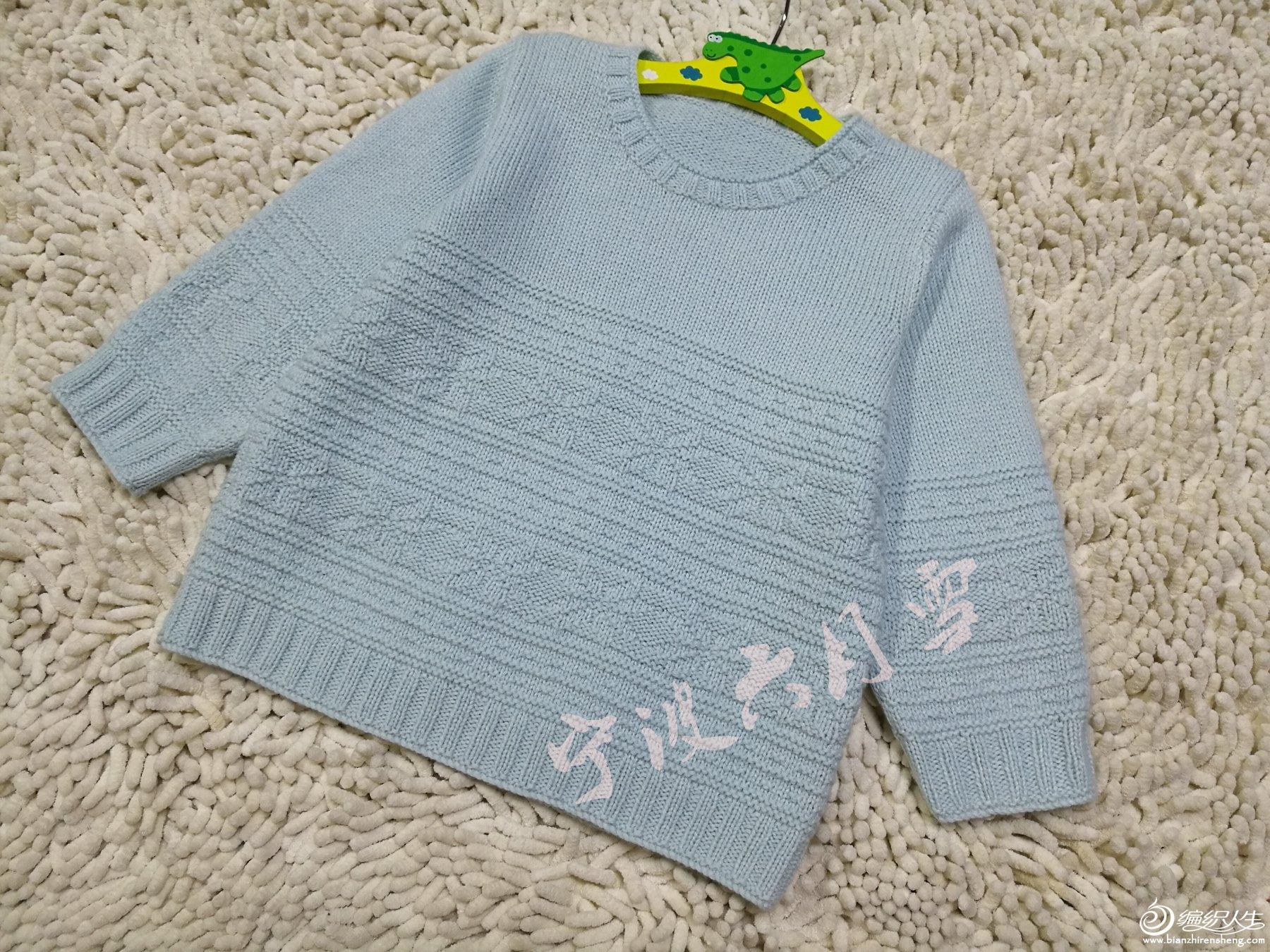 儿童棒针羊绒衫