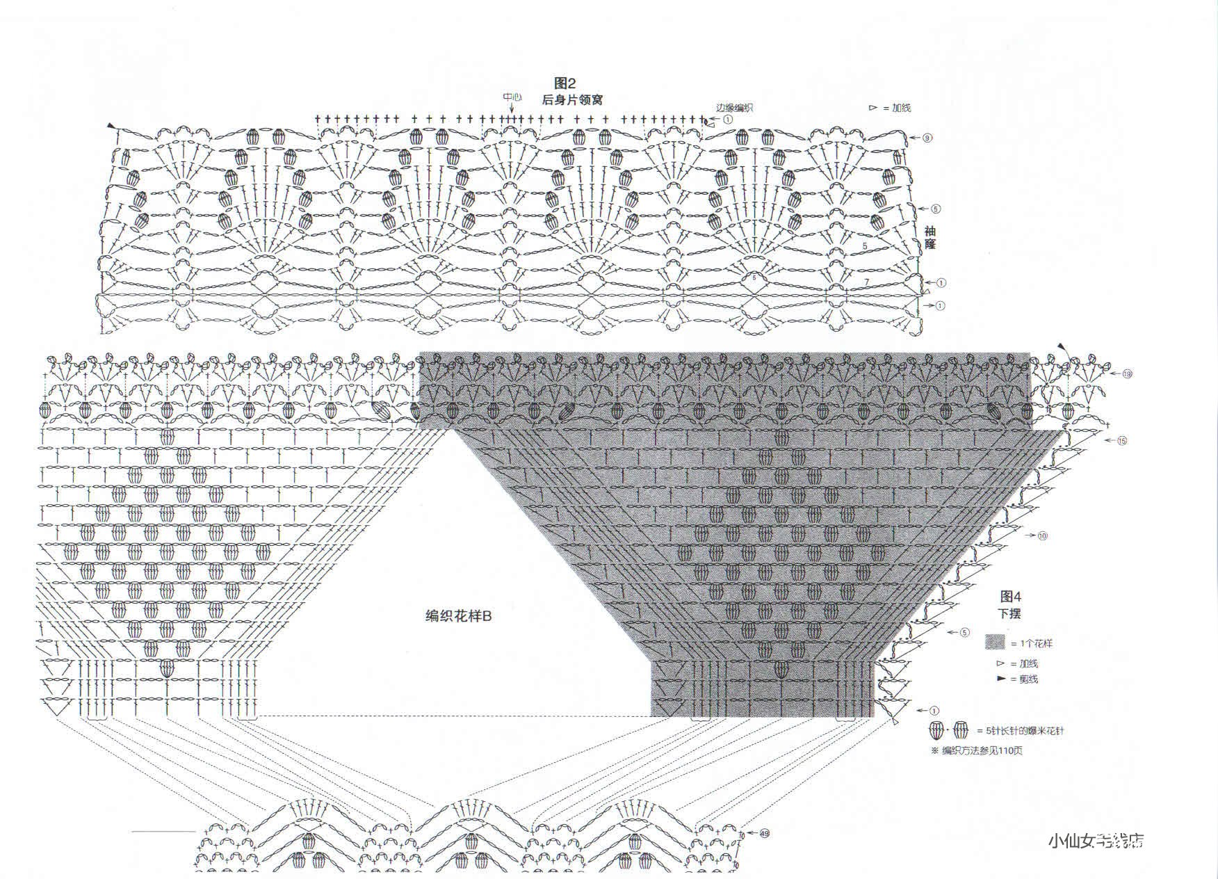 176编织人生副本.jpg