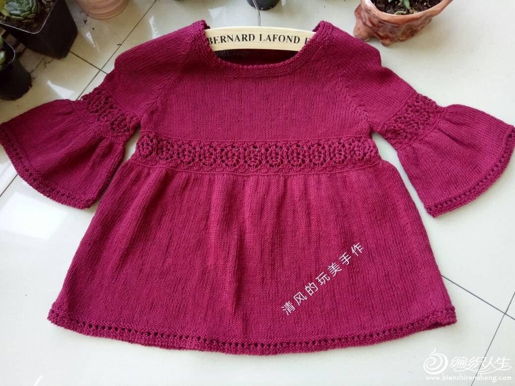 棒针儿童裙衣毛衣