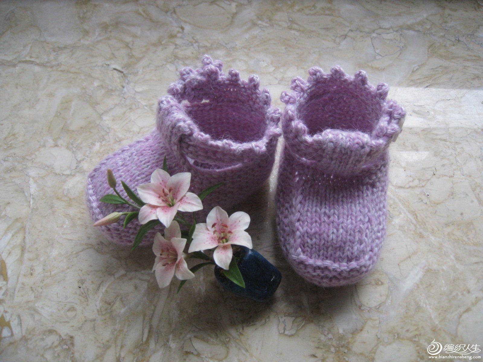 棒针宝宝鞋