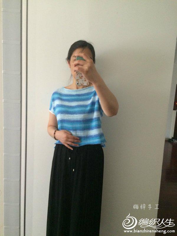 女士棒针夏季套衫