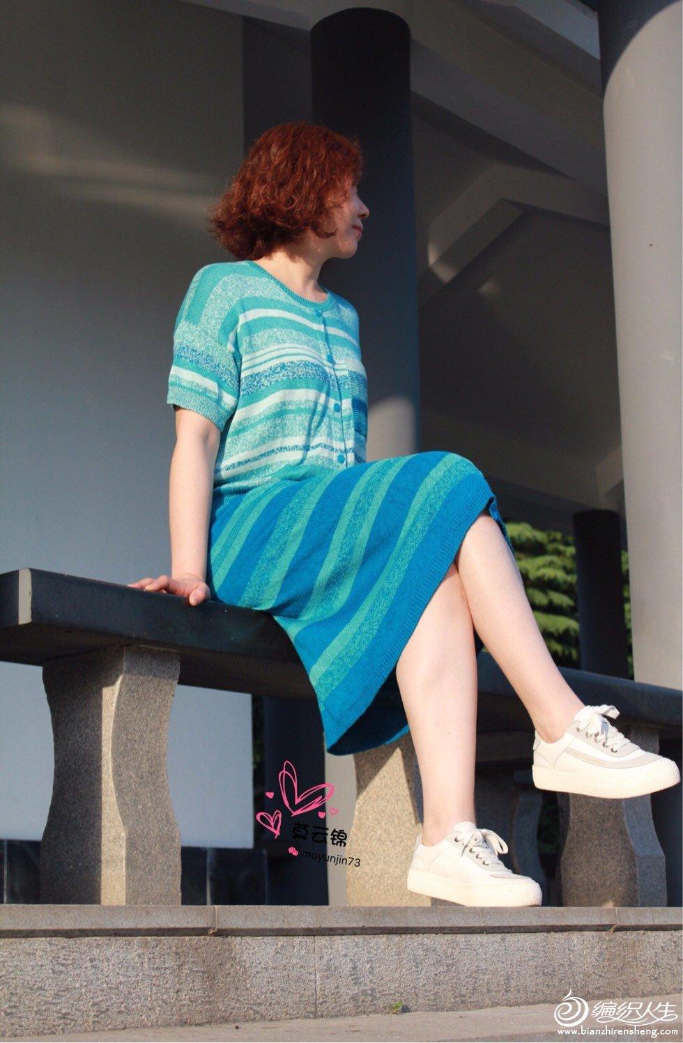 真丝棒针毛线裙
