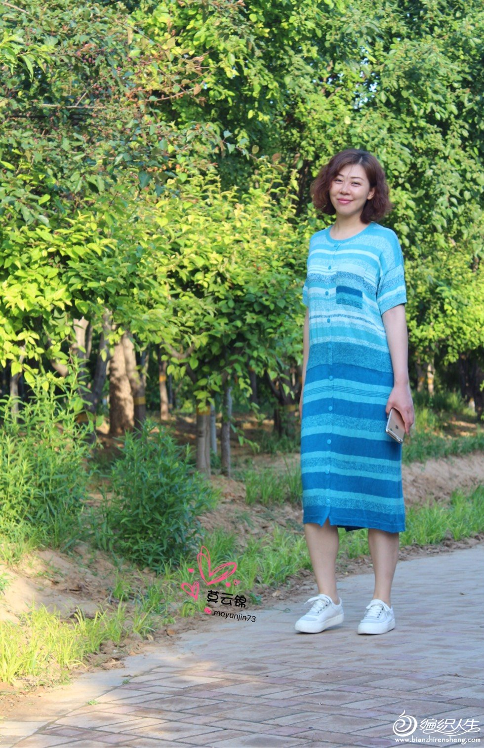 棒针短袖连衣裙