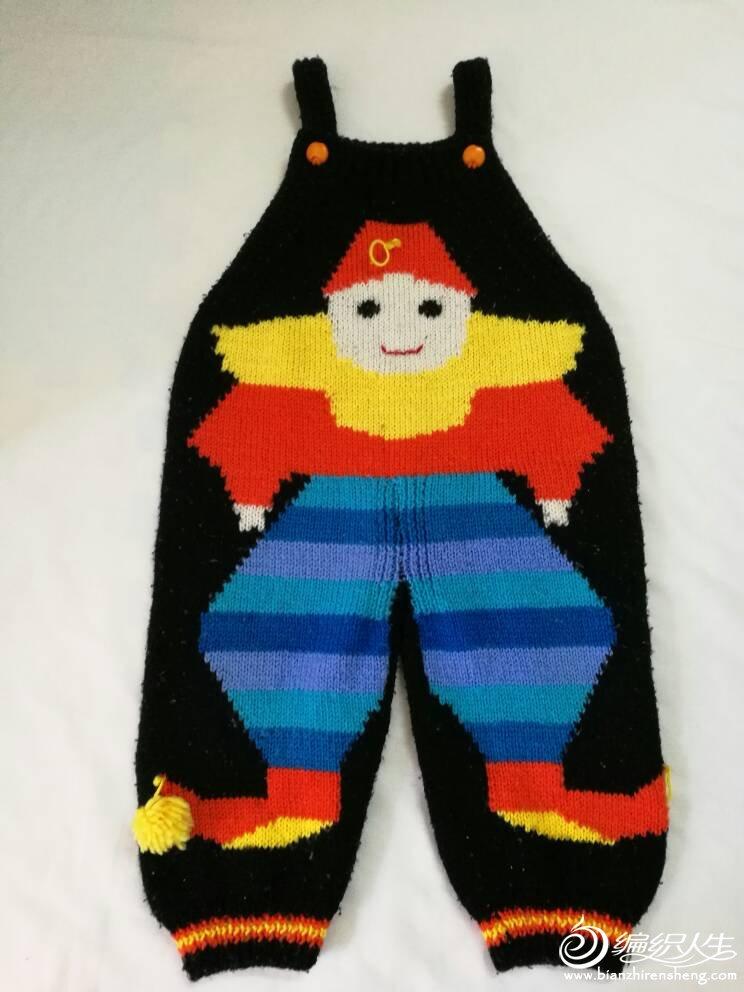 有趣可爱小丑图案棒针儿童背带裤-编织教程-编织人生