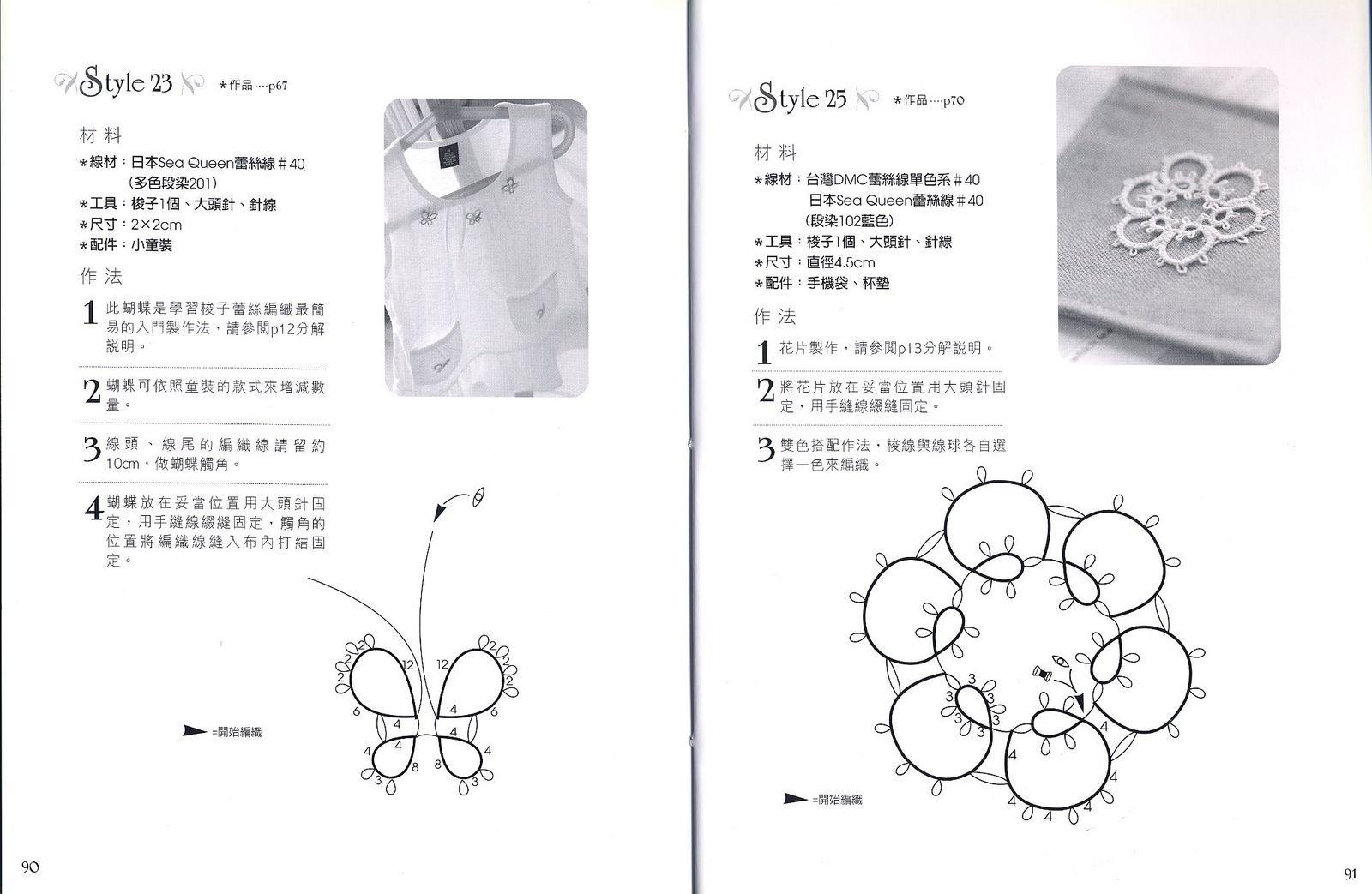 90-91.jpg