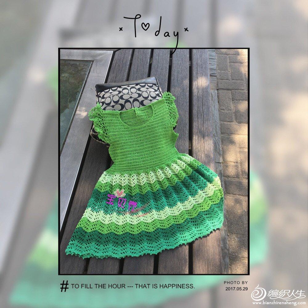 绿色钩针连衣裙