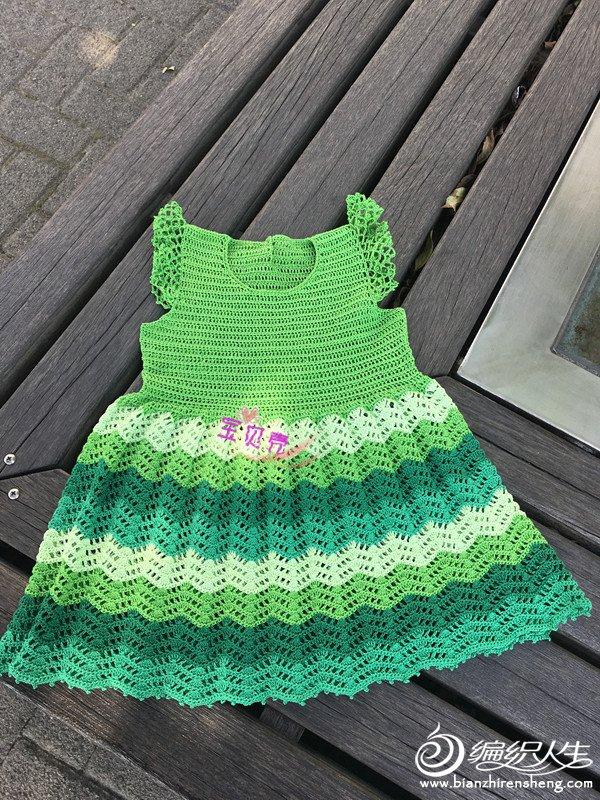 草木绿儿童钩针公主裙